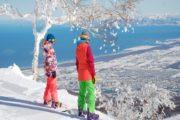 Viaggio Sci Giappone Sapporo Teine