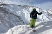 Viaggi Sport Sci Giappone Tour Expert