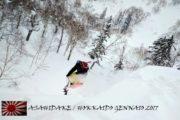 Viaggio Sci Giappone Tour Expert Asahidake Hokkaido