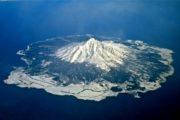 Viaggi Sport Scialpinismo Splitboard Giappone Rishiri Island
