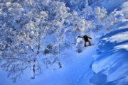 Viaggi Sport Splitboard Giappone Hokkaido Powder