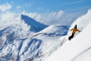 Viaggi Sport Splitboard Giappone Snowboard Powder